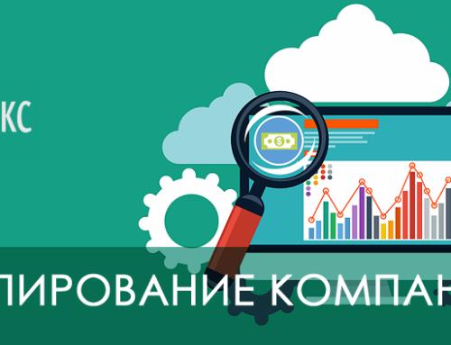Перенос / Копирование рекламных компаний Яндекс Директ