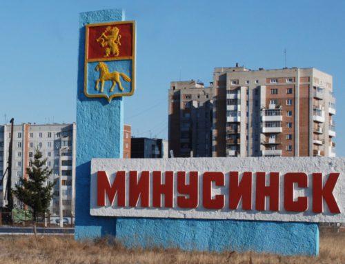 Алгоритм «Минусинск» Яндекс: Есть ли жизнь после фильтра Яндекса?