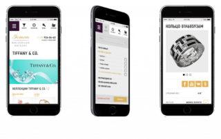 Мобильная версия интернет-магазина: Почему посетители уходят с сайта?