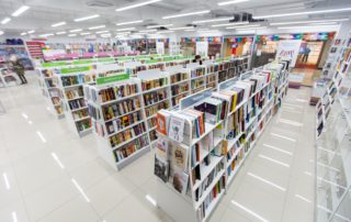 Реклама книг: Как продвинуть сайт по продаже литературы?